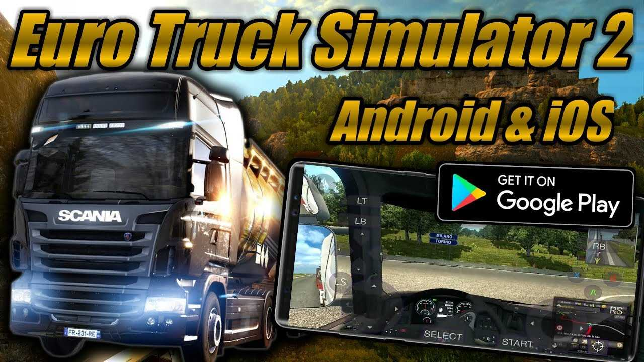 🔥 Ets 2 android games | ▷ 【 How To Download Euro Truck Simulator