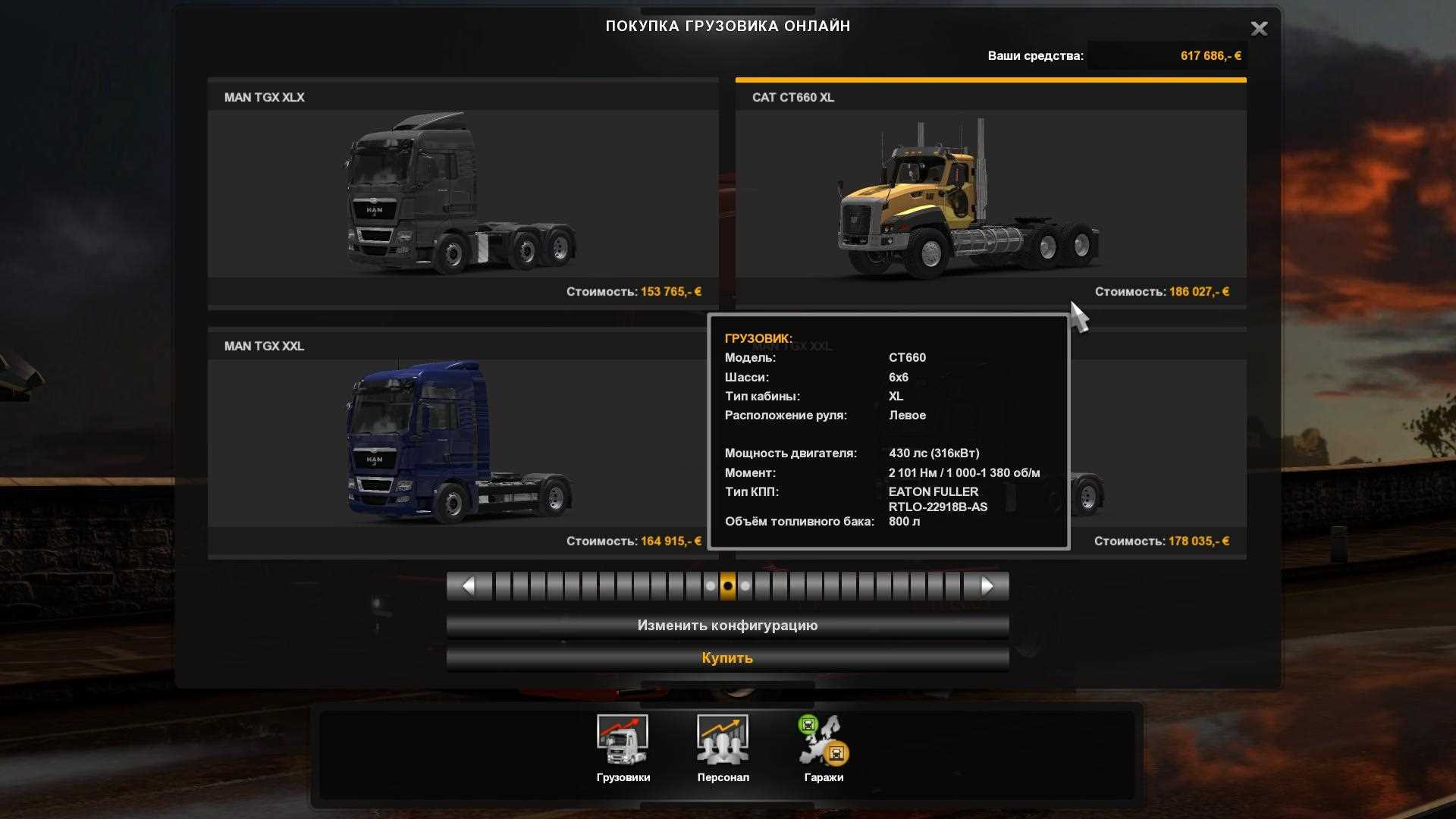 CAT CT660 + fix 1.32